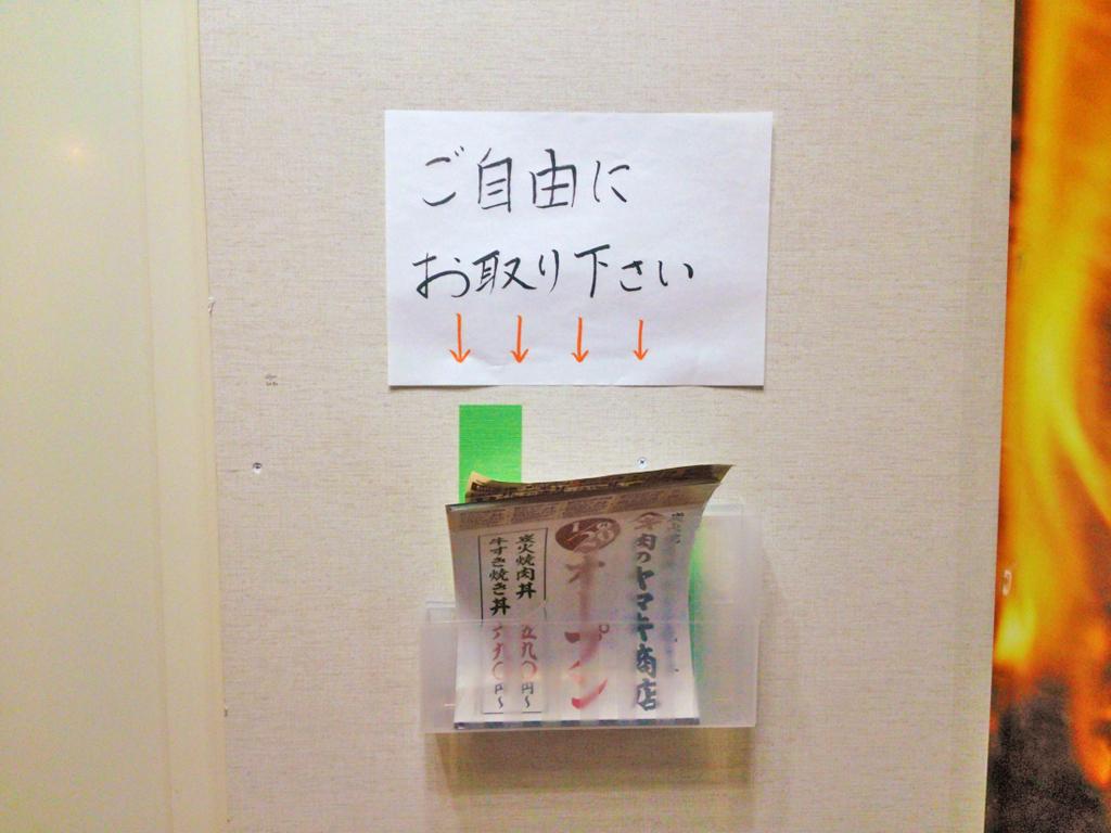 f:id:hyougonohanashi:20180123190708j:plain
