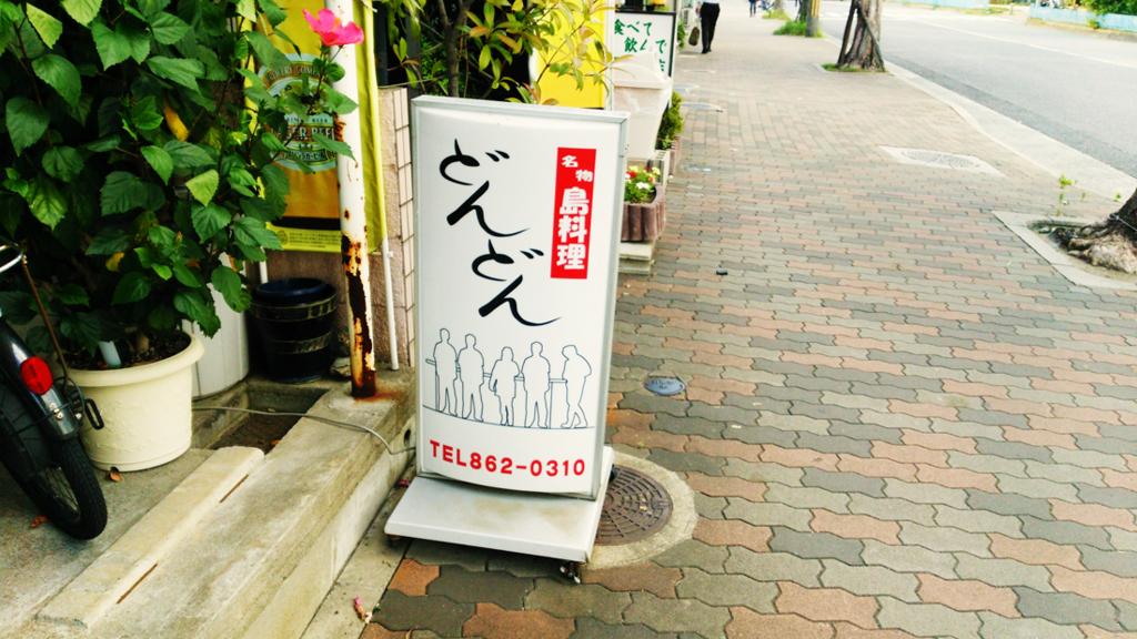 f:id:hyougonohanashi:20180131215554j:plain