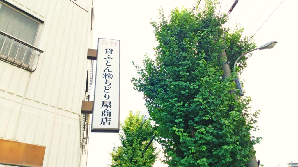 f:id:hyougonohanashi:20180131215612j:plain