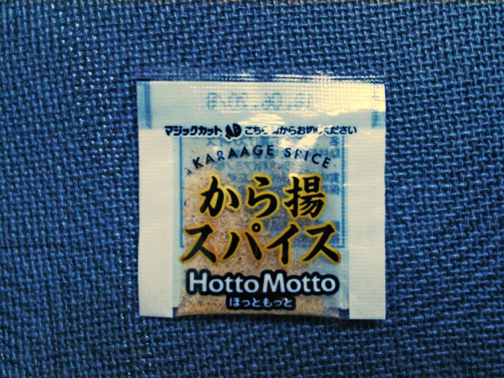 f:id:hyougonohanashi:20180207204259j:plain