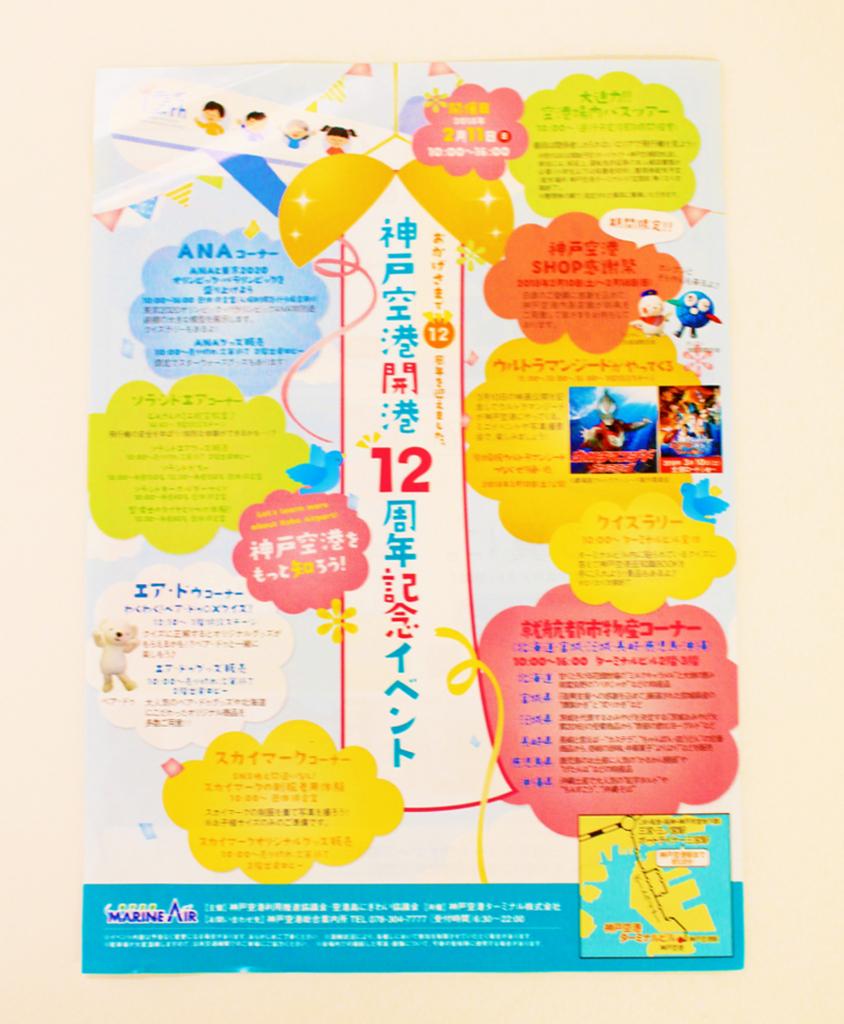 f:id:hyougonohanashi:20180208112606j:plain