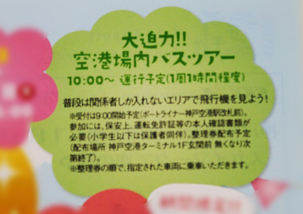 f:id:hyougonohanashi:20180208112628j:plain