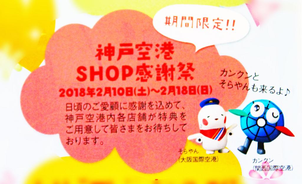 f:id:hyougonohanashi:20180208112632j:plain
