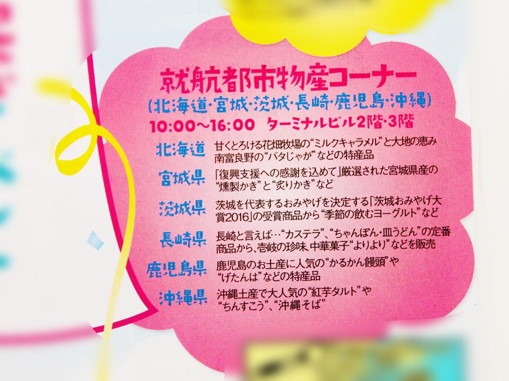 f:id:hyougonohanashi:20180208112641j:plain