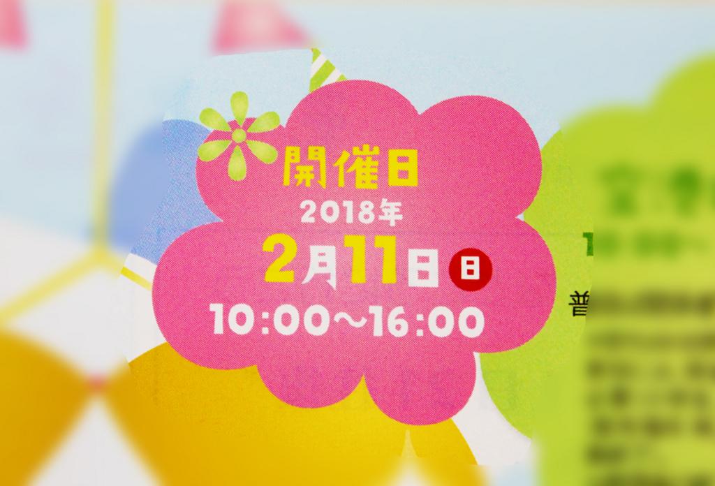 f:id:hyougonohanashi:20180208112643j:plain