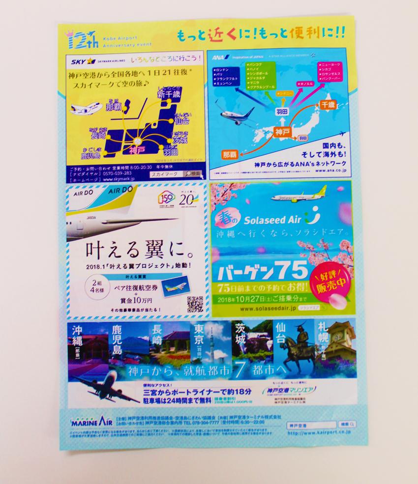 f:id:hyougonohanashi:20180208112647j:plain