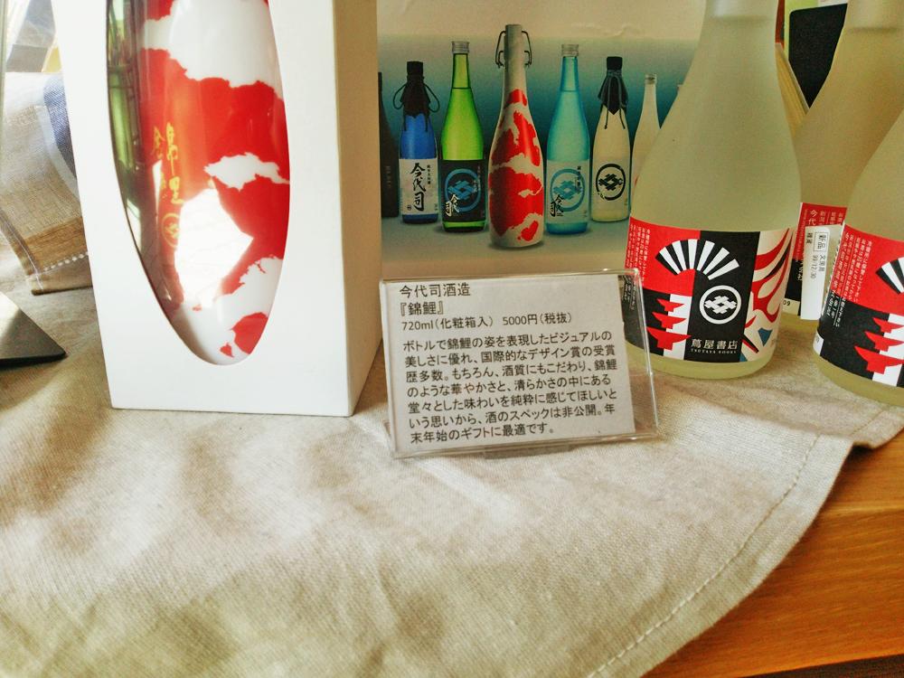 f:id:hyougonohanashi:20180209005238j:plain