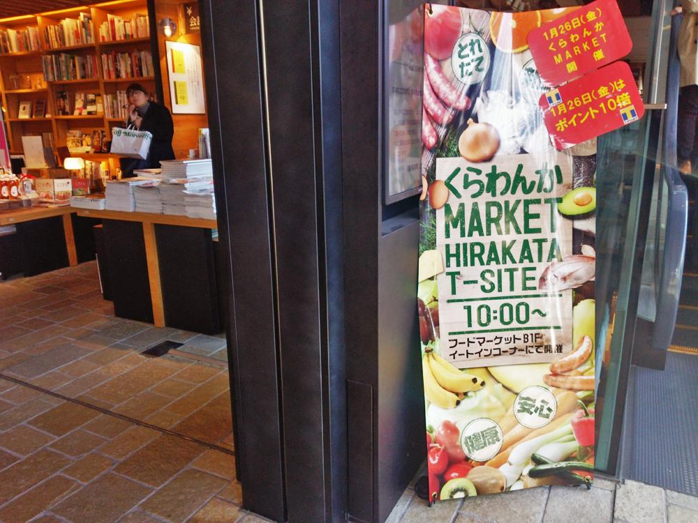 f:id:hyougonohanashi:20180209005330j:plain