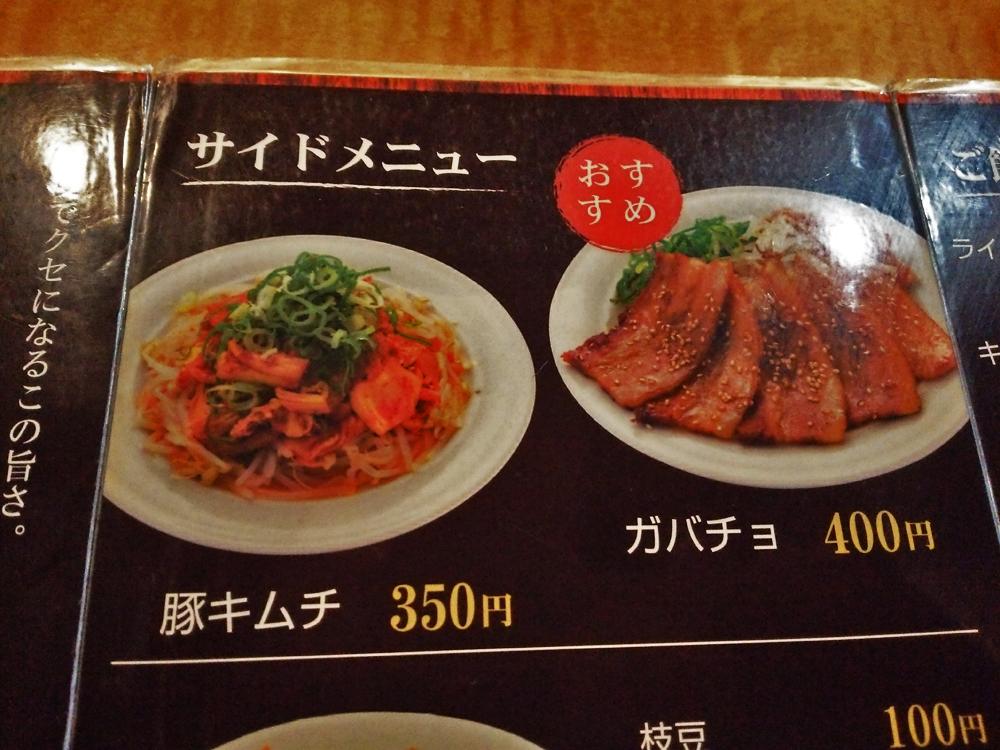 f:id:hyougonohanashi:20180213172112j:plain