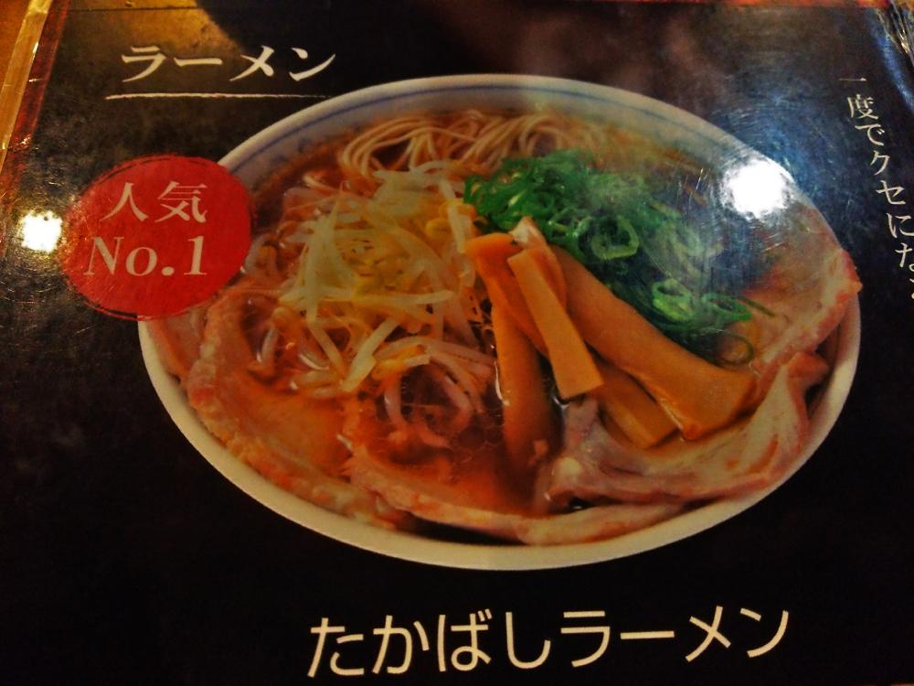 f:id:hyougonohanashi:20180213172208j:plain