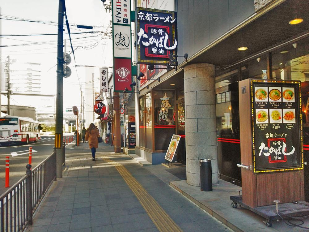 f:id:hyougonohanashi:20180213172237j:plain