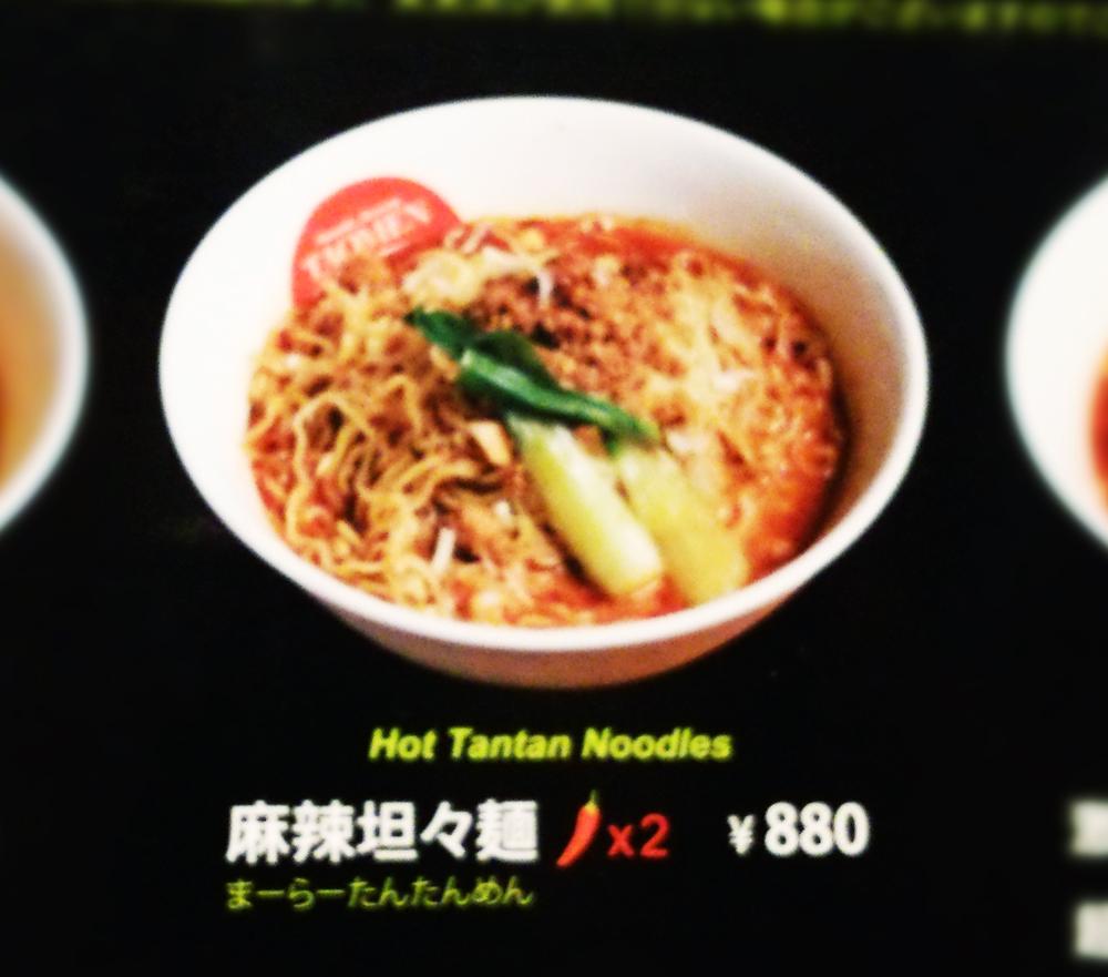 f:id:hyougonohanashi:20180310143101j:plain