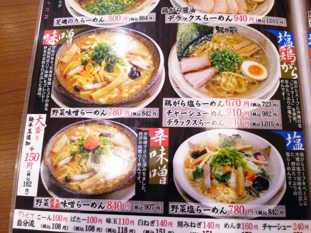 f:id:hyougonohanashi:20180310143726j:plain