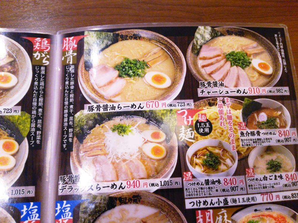 f:id:hyougonohanashi:20180310143740j:plain