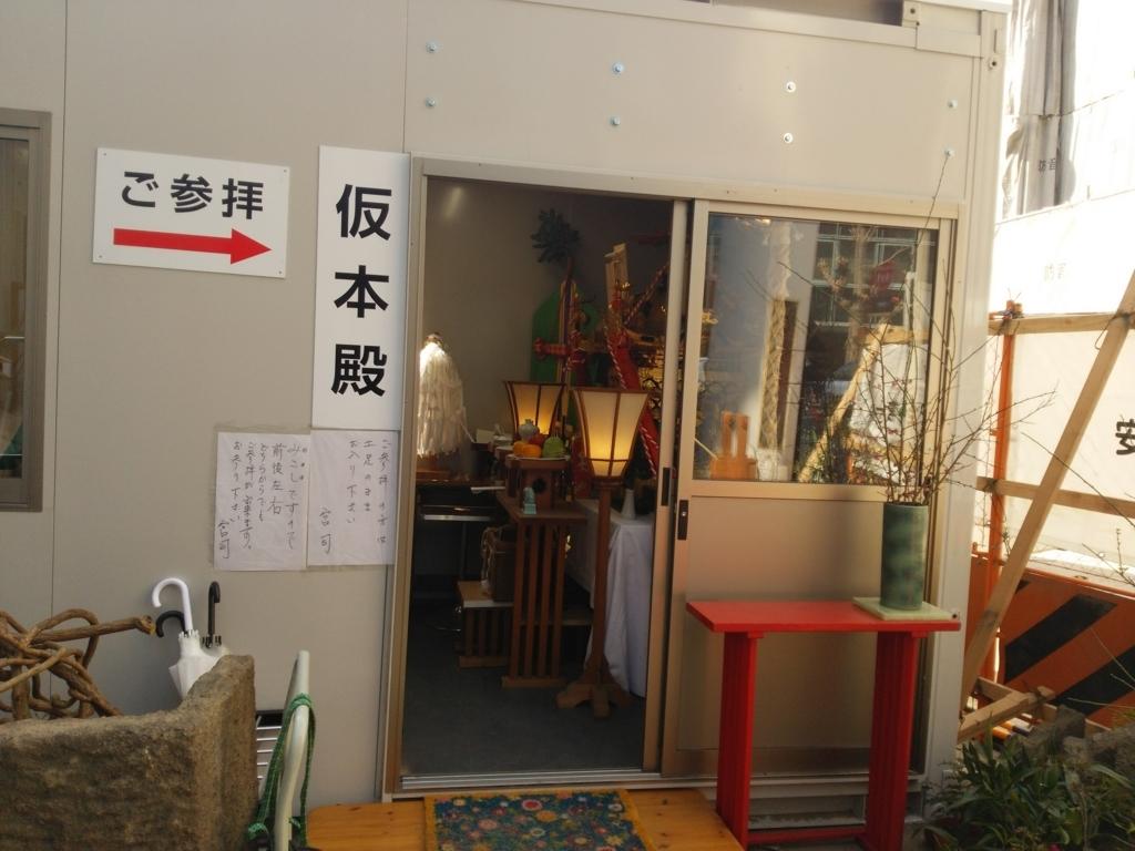 f:id:hyougonohanashi:20180310144452j:plain