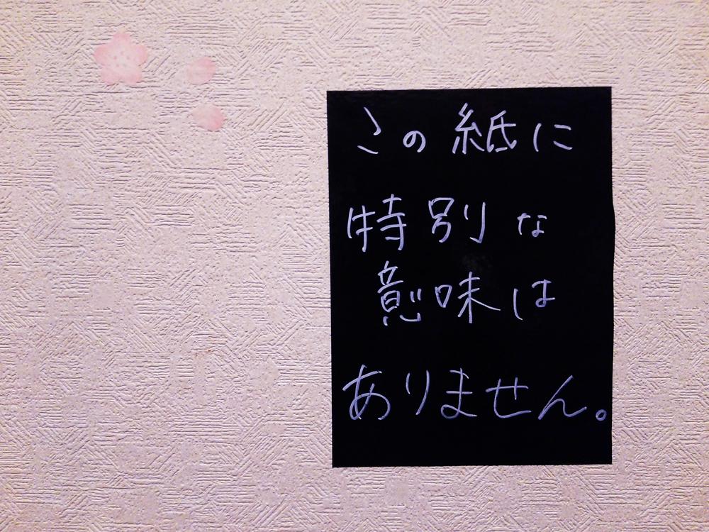f:id:hyougonohanashi:20180311080334j:plain
