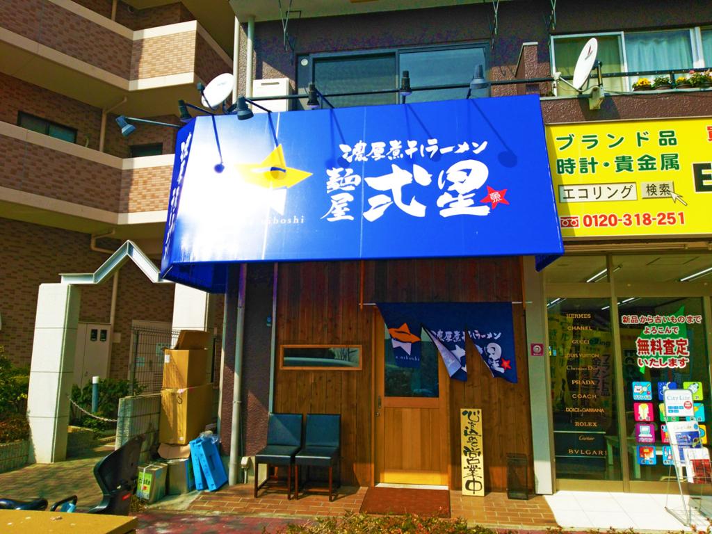f:id:hyougonohanashi:20180311081053j:plain