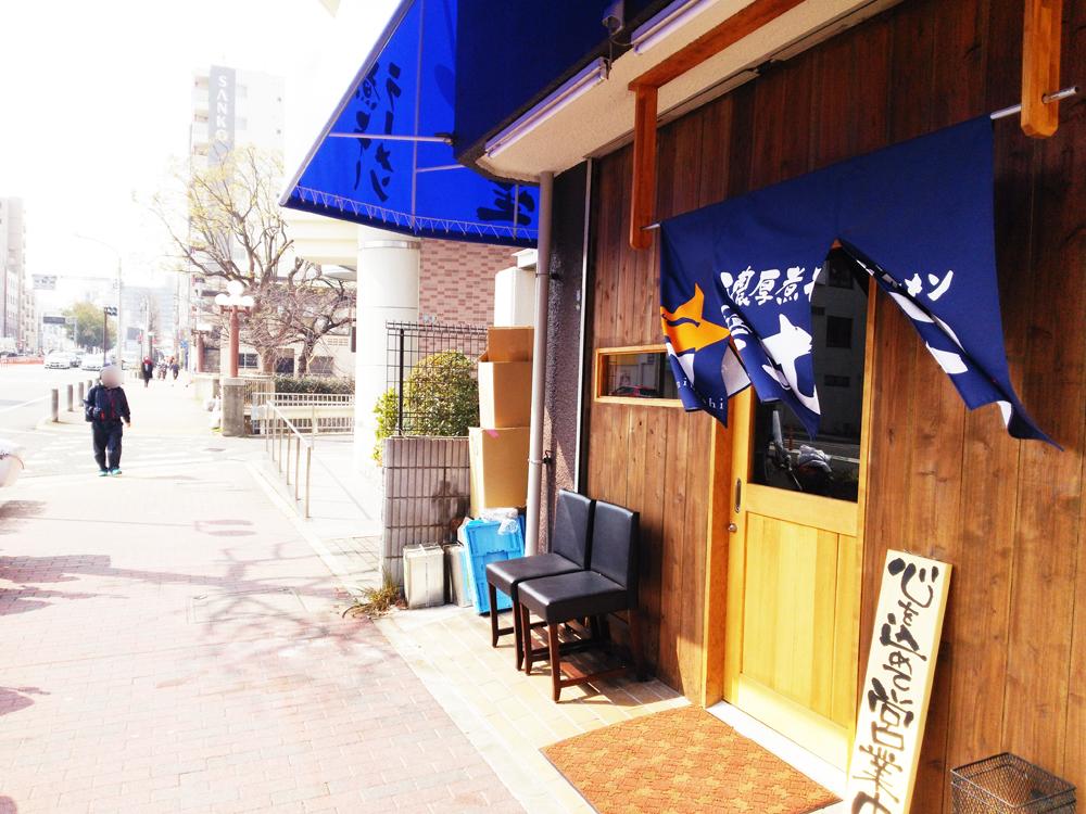 f:id:hyougonohanashi:20180311081105j:plain