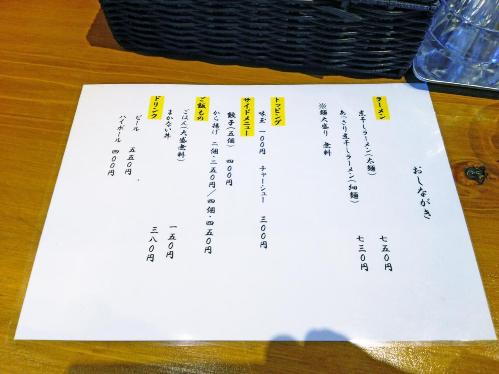 f:id:hyougonohanashi:20180311081119j:plain