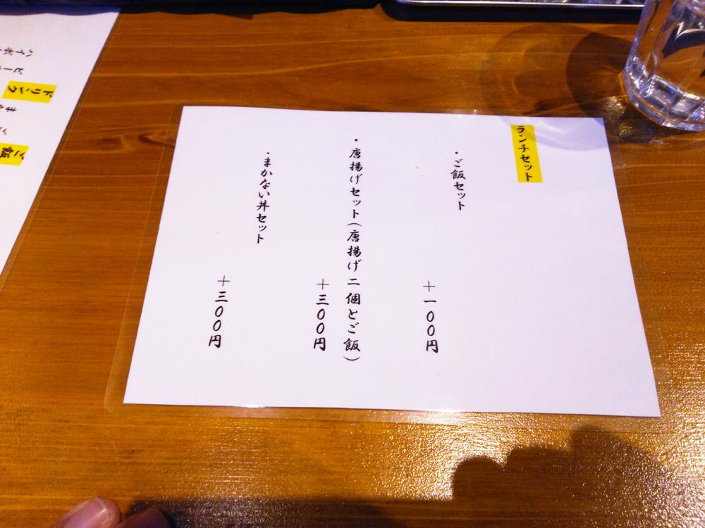 f:id:hyougonohanashi:20180311081136j:plain