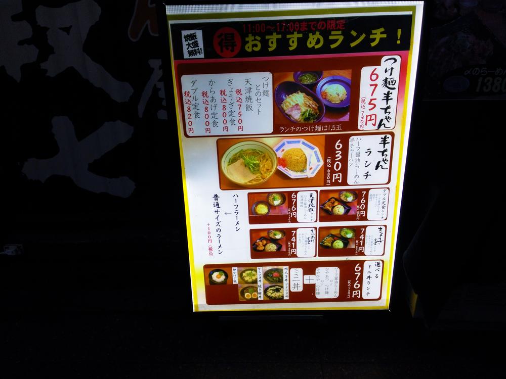 f:id:hyougonohanashi:20180311081509j:plain