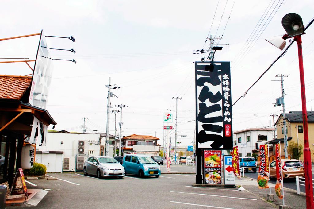 f:id:hyougonohanashi:20180417010013j:plain