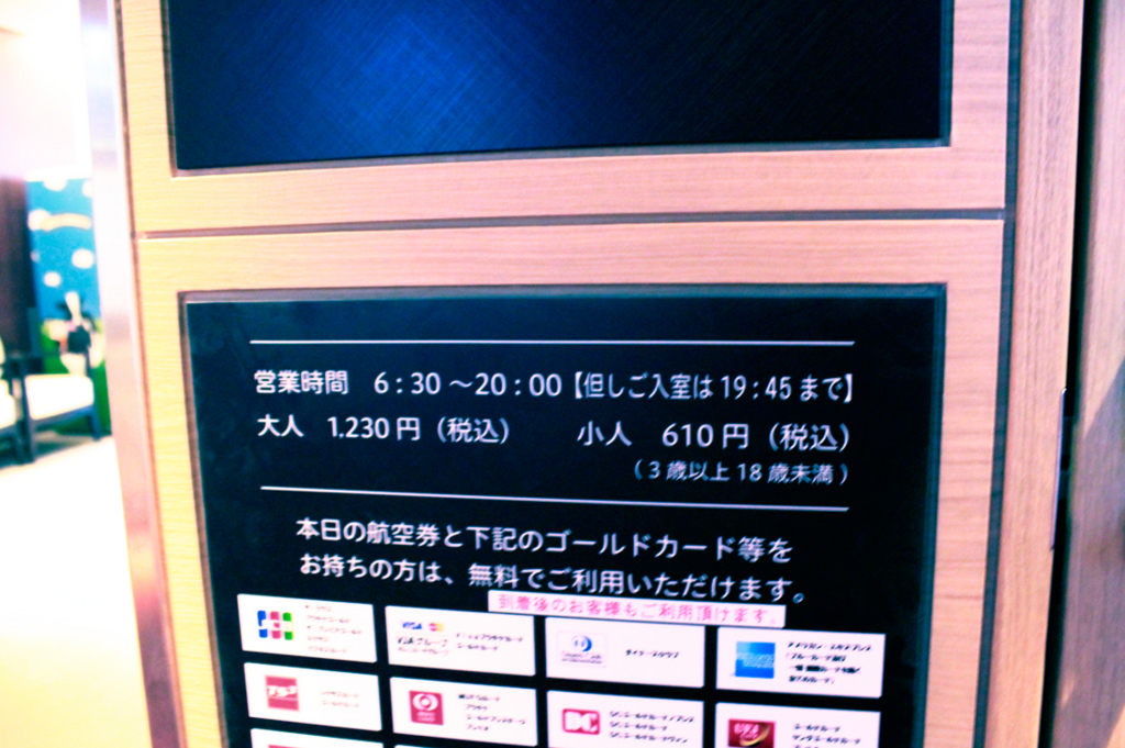 f:id:hyougonohanashi:20180419030652j:plain