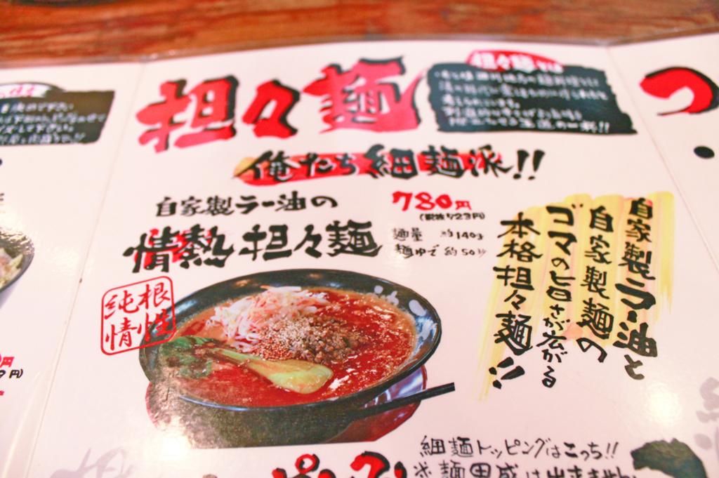 f:id:hyougonohanashi:20180421171551j:plain