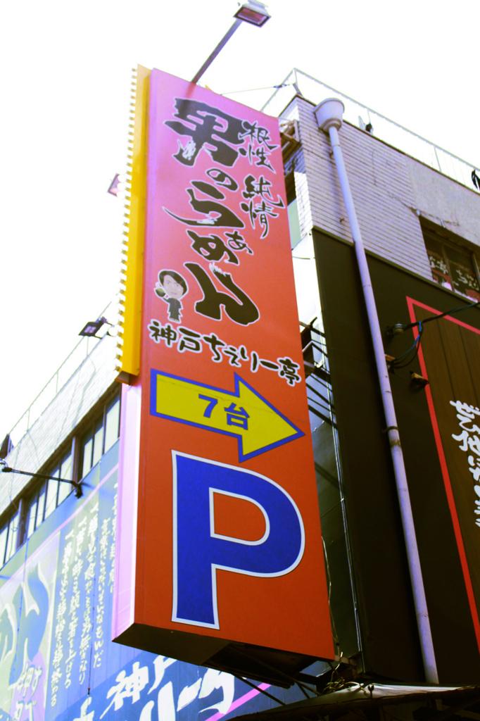 f:id:hyougonohanashi:20180421171854j:plain