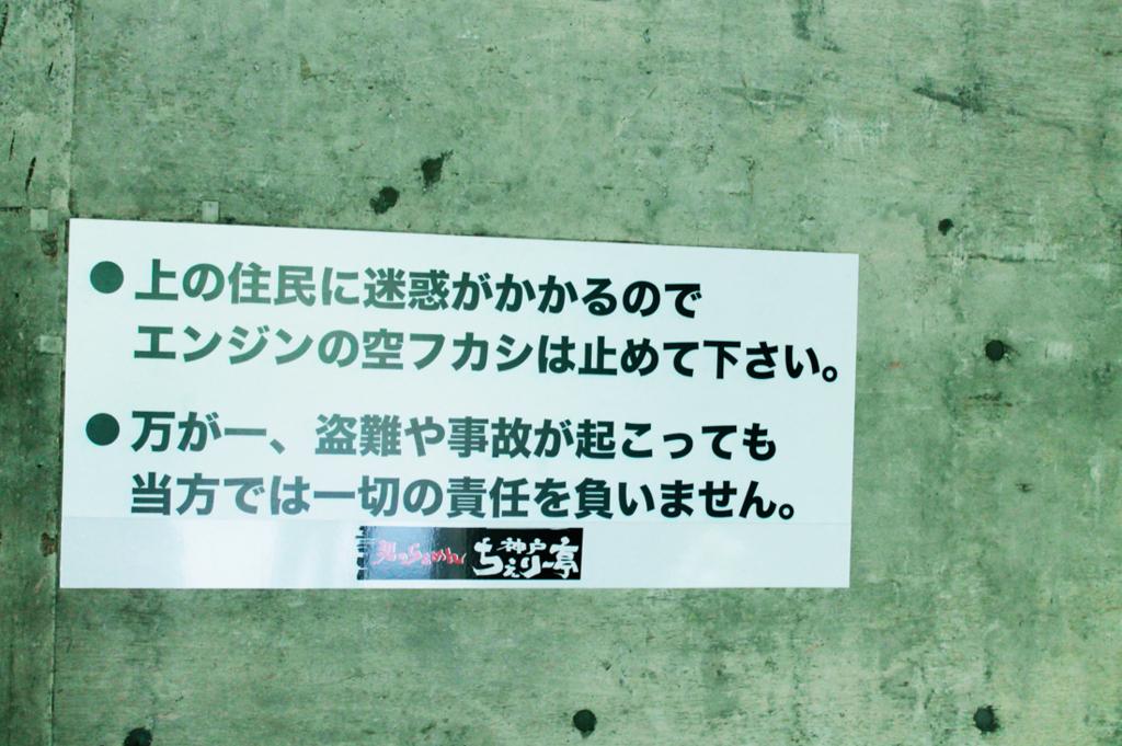 f:id:hyougonohanashi:20180421172012j:plain