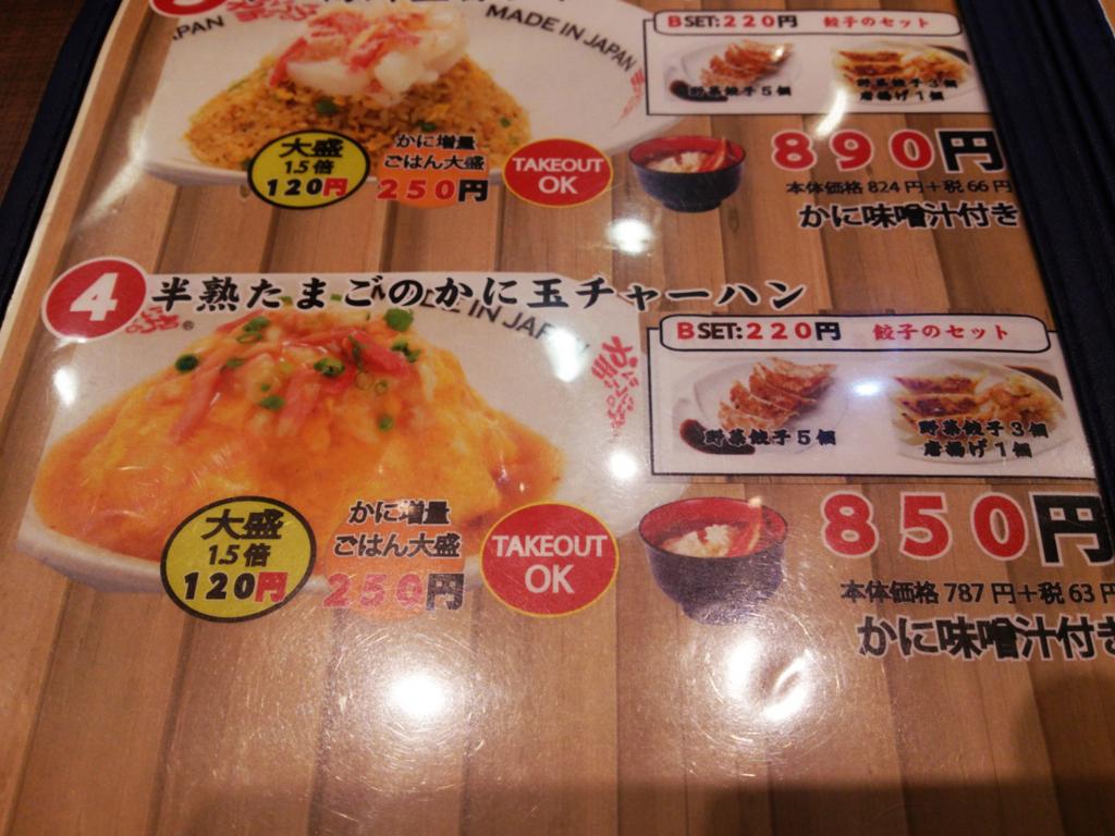 f:id:hyougonohanashi:20180421185958j:plain