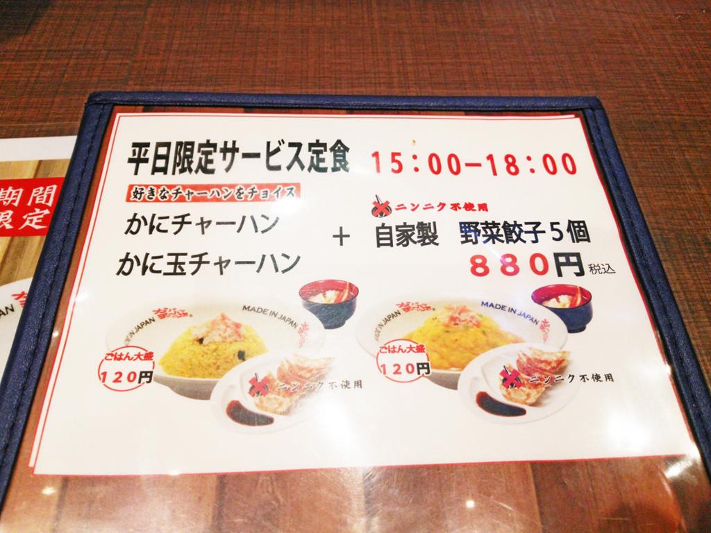 f:id:hyougonohanashi:20180421190014j:plain