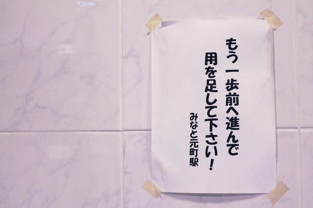 f:id:hyougonohanashi:20180425185803j:plain