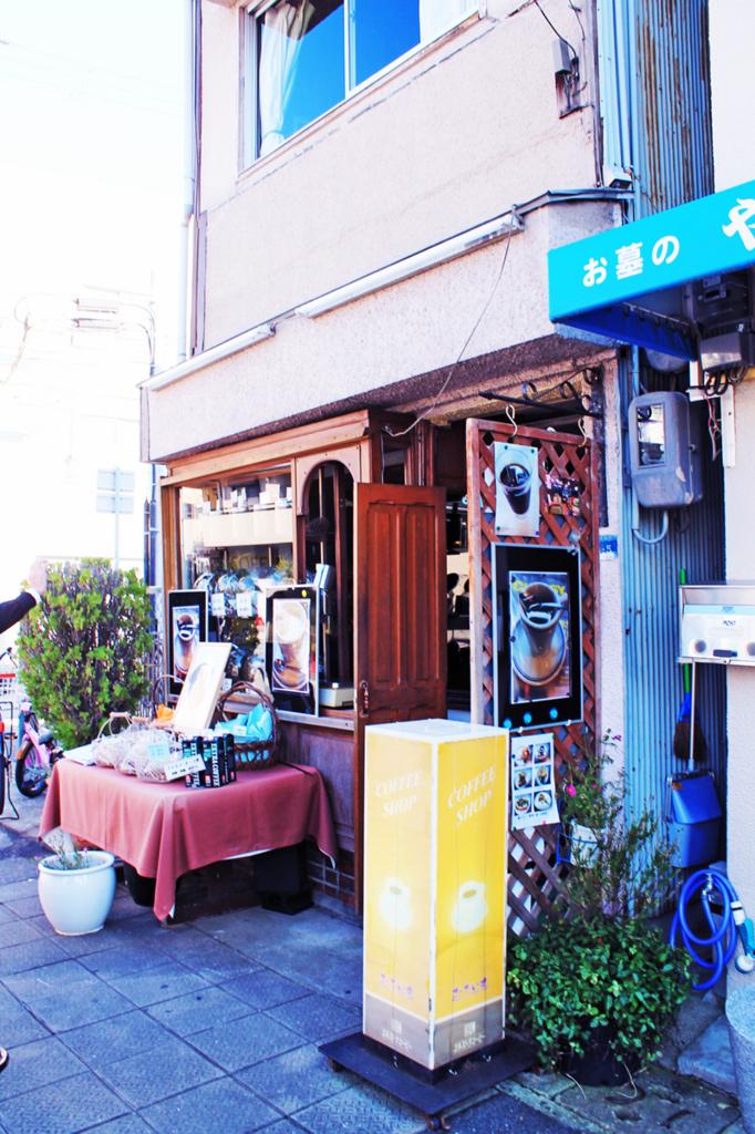 f:id:hyougonohanashi:20180426095218j:plain