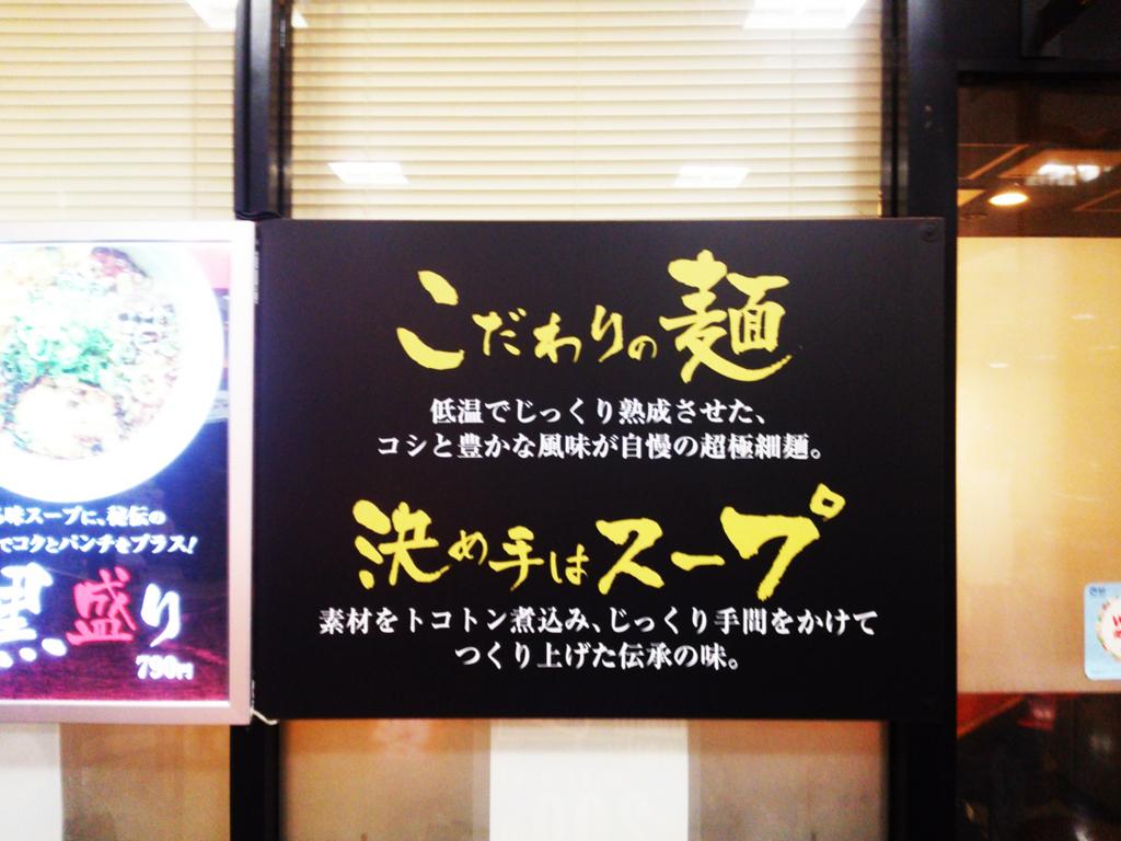 f:id:hyougonohanashi:20180428030244j:plain