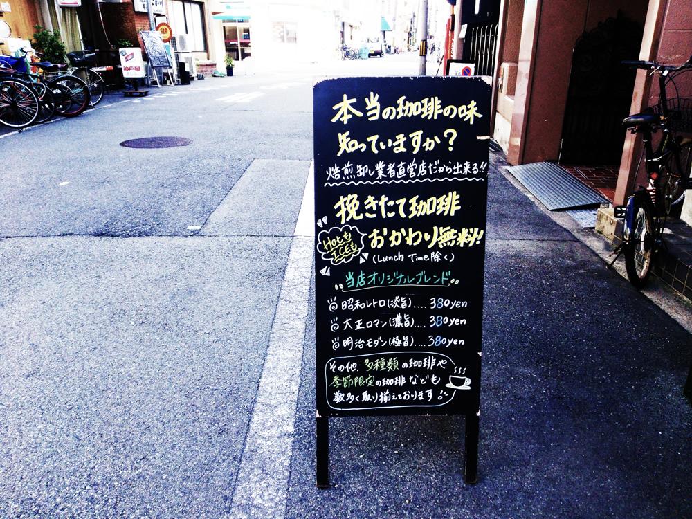 f:id:hyougonohanashi:20180629113127j:plain