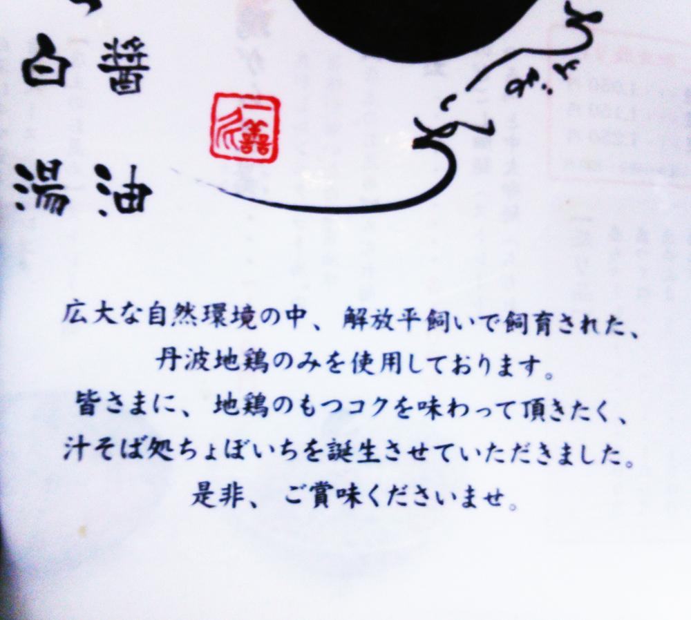 f:id:hyougonohanashi:20180704192002j:plain