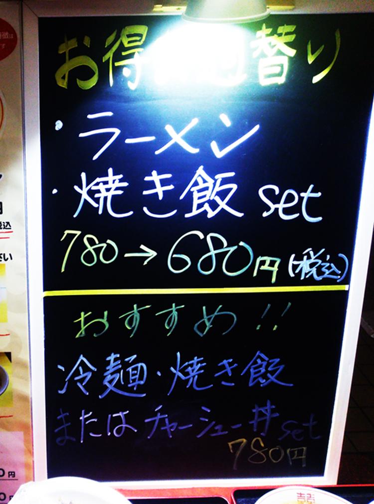 f:id:hyougonohanashi:20180706114156j:plain