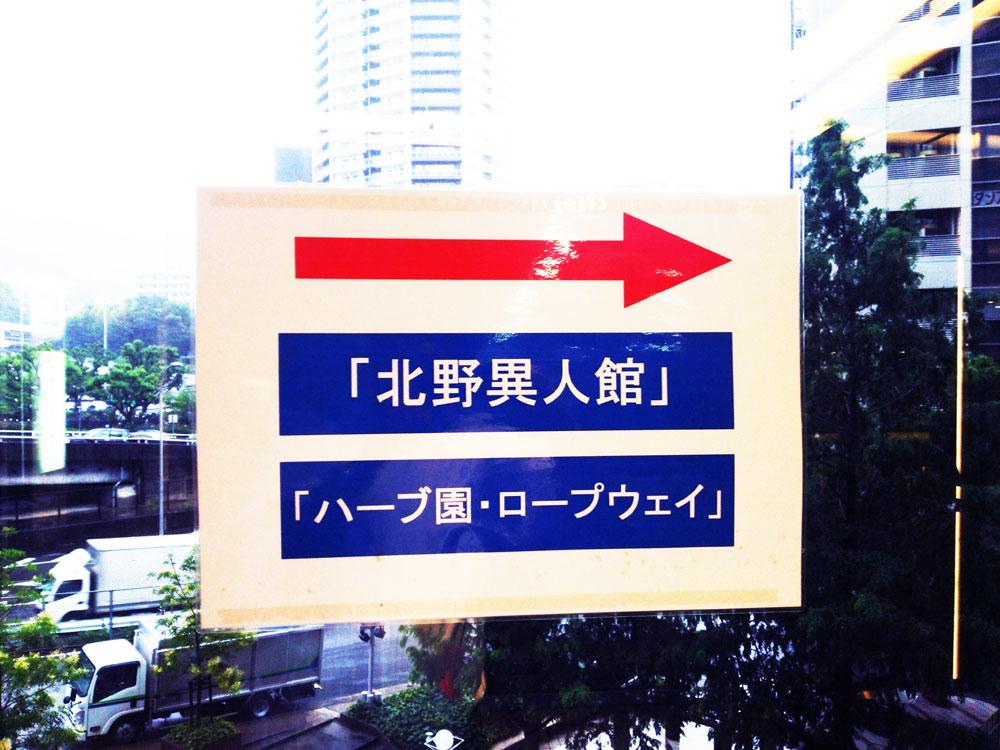 f:id:hyougonohanashi:20180709105950j:plain