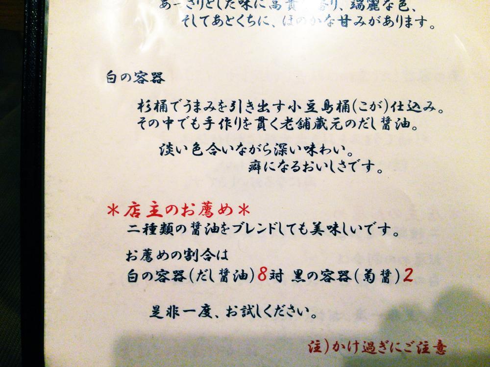 f:id:hyougonohanashi:20180711193610p:plain