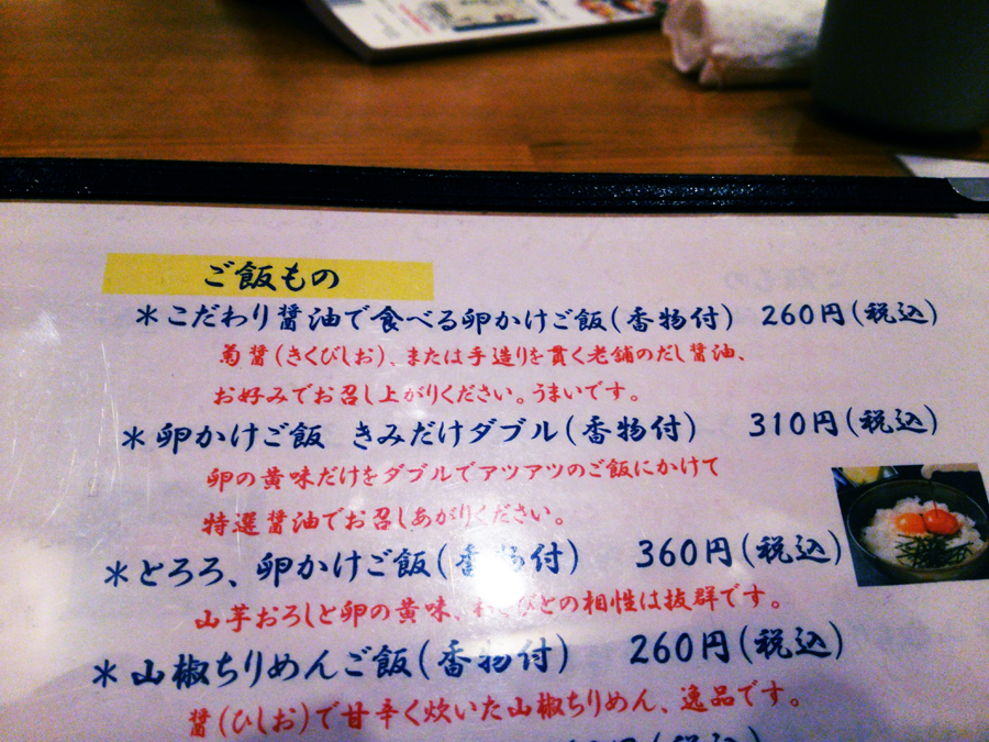 f:id:hyougonohanashi:20180711194911p:plain