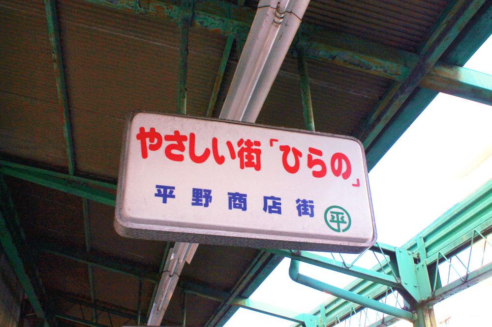 f:id:hyougonohanashi:20180712113328j:plain
