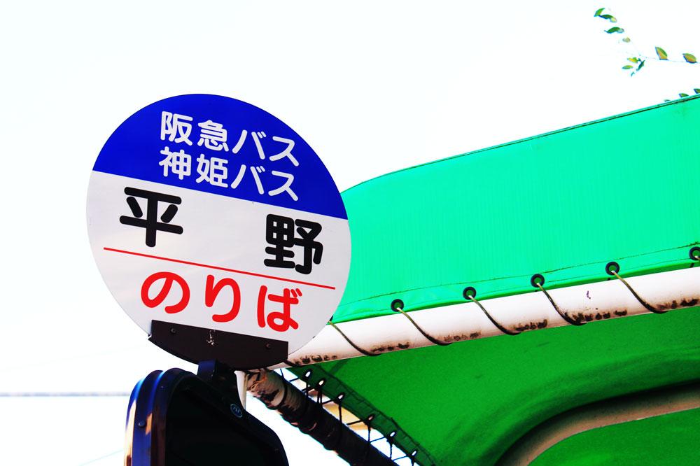 f:id:hyougonohanashi:20180712113343j:plain