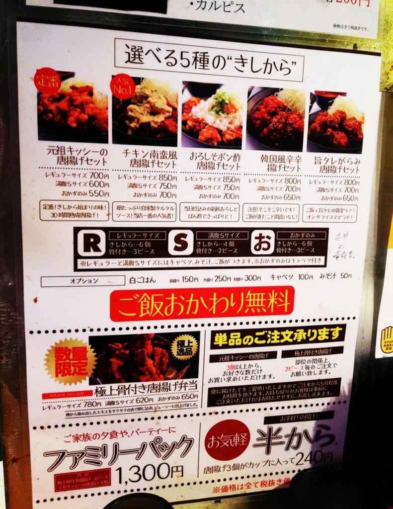 f:id:hyougonohanashi:20180713170827j:plain