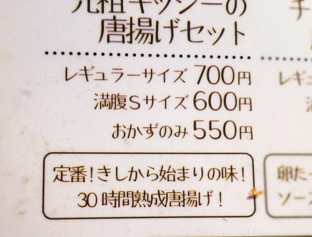 f:id:hyougonohanashi:20180713170934j:plain