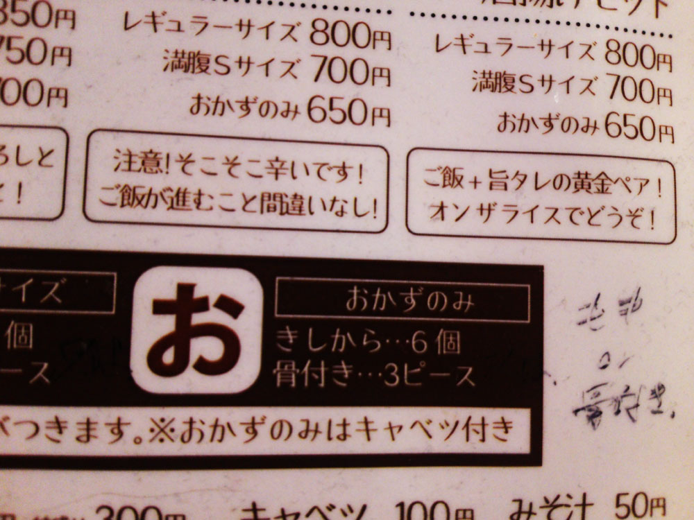 f:id:hyougonohanashi:20180713171043j:plain