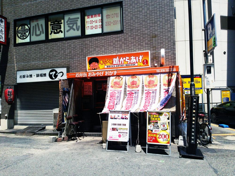 f:id:hyougonohanashi:20180713171132j:plain