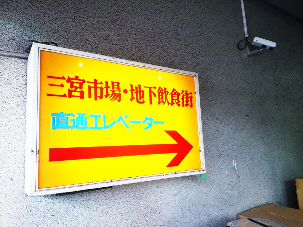 f:id:hyougonohanashi:20180719203748j:plain