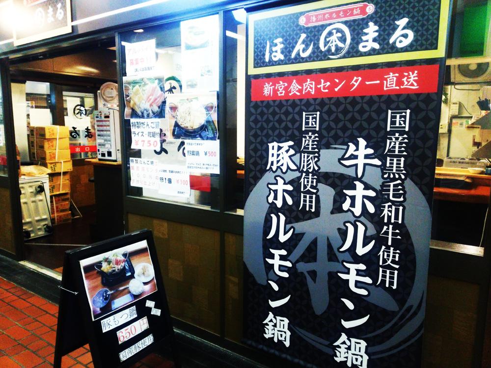 f:id:hyougonohanashi:20180805235344j:plain