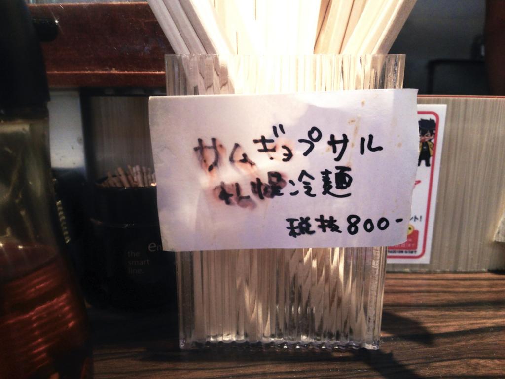 f:id:hyougonohanashi:20180828100944j:plain